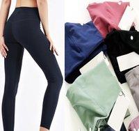 Turnhalle Wear Sports Hosen Design Align Yoga Leggings Frauen Yoga Spandex Material Frauen Leggings Lu Elastic Fitness Lady Insgesamt Strumpfhosen Training