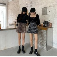 Leopard skirtwith buttocks 2021 new spring summer autumn hig...