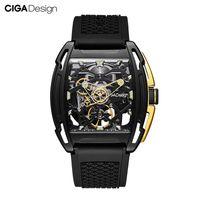デザイナーの高級ブランドは、Ciga Design Zシリーズワインバレルダイヤル自動メンズリストビジネスメカニカルES防水リロ