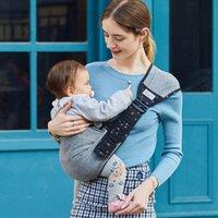 Träger, Slings Rucksäcke Multifunktionale Baby Single Shoulder Strap Sind Carrier Atmungsaktive ergonomische einstellbare Baumwolle