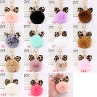 Fluffy Fur Pom ears Keychain Soft Faux Fur-like Ball Car Keyring Key Holder Women Bag Pendant Jewelry