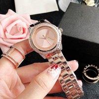 Marca Reloj de pulsera de cuarzo para mujeres Lady Girl Big Beet Crystal Metal Steel Band Watches M115