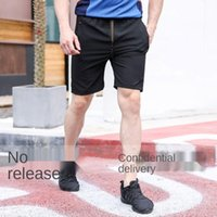 Underpants Invisible Zipper Open Men's Shorts Outdoor Sports Pants Sexy Crotch Date Boxers Ethika Panties Mens Psd
