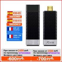 VONTAR TV BOX X96S X96 Stick 4K TV Stick Mini Android 9 4GB 32GB Amlogic S905Y2 Quad Core Wifi BT 1080P 4K TV Dongle