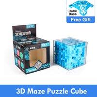 Baby Magic Cube дети дети профессиональный конкурс 3D лабиринт головоломки кубик для мальчиков девочек подарки мини-мозга игры образовательная игрушка