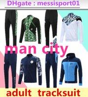 2022 Erkek Şehir Futbol Eşofman Tam Zip Ceket 21/22 Manchester Futbol Ceketler 2021 Survetement de Ayak Tuta Chandal