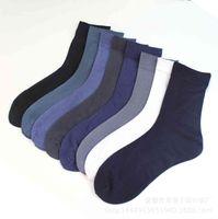 Men's Socks Men's Mercerized Thin Short Silk Stockings, Pearl Veet and Old People's Middle-aged Socks with Heel