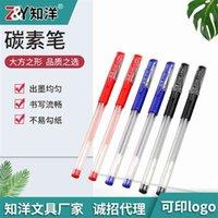 Zhiyang 007 사무실 중립 서명이 광고 펜을 인쇄 할 수 있습니다