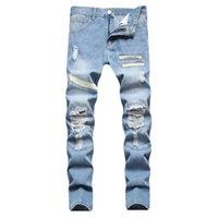Men's Jeans Light Blue Holes Ripped Denim Streetwear Patchwork Slim Straight Cotton Pants Trousers