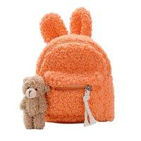 Mochila de pelúcia travel-saco orelha-jardim de infância criança meninas inverno crianças meninos bonitos