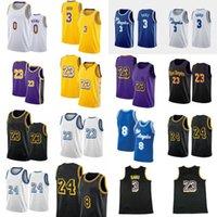 23 카일 0 Kuzma Mens Anthony 3 Davis 노란색 보라색 흰색 화이트 도시 농구 유니폼 S-XXL