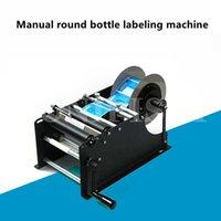 Máquina de rotulagem de mão Máquina de rotulagem manual Rodada garrafa auto-adesiva etiqueta transparente pequena garrafa de vidro de garrafa de plástico