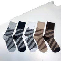 Stripe Pattern Socks Soft Breathable Stocking Classic Casual Letter Hosiery Women Men Outdoor Sport Cotton Long Sock