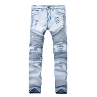 Represent clothing pants slp blue black destroyed mens slim ...