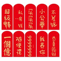 Greeting Cards 8Pcs/Set Thicken Stamping Lucky Money Envelope For Year Chinese Supplies