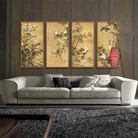 모란의 전통 중국어 회화, 중국의 국가적인 아름다움과 하늘 향수, unframd 캔버스 인쇄 그림 포스터 210310