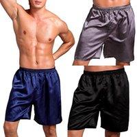 الرجال السراويل الرجال الساتان الرجال الصيف الأزياء المنزلية الحرير بيجامة النوم بلون بلون شاطئ السراويل داخلية قصيرة