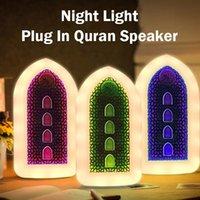 プラグインコーランスピーカーLEDランプナイトライトラーニング教育コーランプレーヤーキーコントロールZikr Ruqyahイスラム教徒のギフト英国プラグH1009