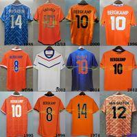 1988 네덜란드 레트로 반 Basten Gullit Rijkaard 축구 유니폼 78 91 95 98 02 12 Bergkamp 축구 셔츠 Sneijder Cruyff Classic Uniform