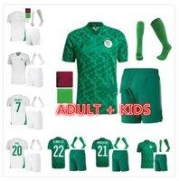 Взрослый Kid Kit Kit Algerie Soccer Jersey 2021 2022 Домашний дом Махрес Bounedjah Feghouli Bennacer Atal 21 22 Футбольная футболка Алжира