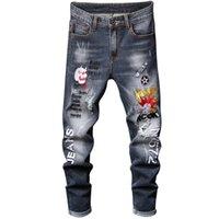 Pantaloni da uomo slim fit da uomo con jeans elastici da uomo