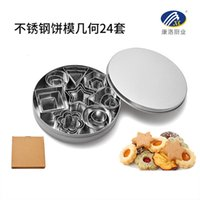 Squid game sugar cake buckle stainless steel biscuit mold 24 PIECE SET Cookie Mold graphics 24