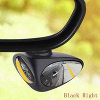 Coche ciego espejo vista trasera convexo espejo de espejo accesorios de estacionamiento para Ford Focus Fiesta Fusion Ranger Mondeo Transit Escape