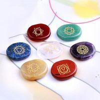 Crystal Reiki Natural Chakras Guarigione pietre multi colore Agata India 7 Chakra Pietra e minerali Arti e mestieri OWA4265