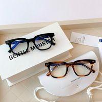 2021 Donne classiche GM Occhiali da sole Corea Deligente Pianura Eyewear Monster Occhiali da sole Moda Signora Anti Blue Ray Glasses Side