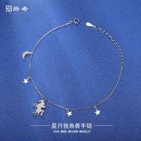 S925 Silver Unicorn Bracciale Braccialetto Donne Crystal Temperamento Coreano Autunno e inverno Versatile Nuovo gioiello Girl Regalo