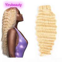 YiRubeauty 브라질 100 % 인간의 머리카락 100g arround 1 piece blonde 깊은 웨이브 613 # kinky 곱슬 이중 위사가 하나의 번들