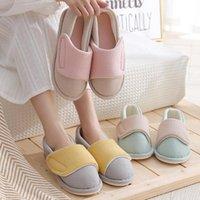 Slippers Autumn Winter Comfort Women House Cotton Soft Bottom Slides Bedroom Female Fashion Cover Heel Hook Loop Plush Shoes