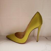Designer Fashion Women Shoes Yellow Satin Point Toe Stiletto Heel High Heels Pumps Bride Wedding Party Shoe