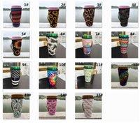 재사용 가능한 20oz 텀블러 홀더 커버 핸들 아이스 커피 컵 슬리브 네오프렌 절연 슬리브 머그컵 컵 컵 컵 컵 컵