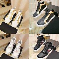 Rivoli botas de lujo zapato de lujo zapatillas vintage zapatillas de becerro plana plana de diseño superior zapatilla de deporte hombres arco iris multi caucho suela entrenadores corredor zapatos casuales encaje arriba tobillo bota