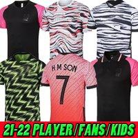 2020 Güney Ev Uzakta Futbol Formaları Kore Güney 20 21 Kore Siyah Hyung Kim Lee Kim Ho Son Jersey Özel Erkekler Çocuklar Polo Eğitim Futbol Gömlek