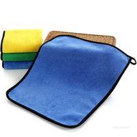 Super absorvente prato de prato de lavagem de pano de prato de limpeza de veludo de veludo dupla face espessada toalhas de lavagem de carro 30 * 30cm T500969