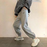 Nuevo Casual Otoño Pantalones de invierno Femenino Sweetstring Sweatpants Deportes Mujeres Fitness Flojo Harem Pantalones