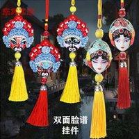Peking Opera Gesichtsmake-up-Auto Anhänger doppelseitiger Gesichtsmake-up-Anhänger-Innenraum-chinesisches charakteristisches Geschäft Kleine Geschenke