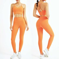 Zechuang bra pants Yoga suit outdoor running vertical stripe women's sports fitness