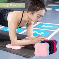 2021 -GYOGA Knee Pad Подушка наручные бедра Руки для ног Рукоятка локтящиеся балансировки Упражнения Фитнес тренировки йога коврик для спортивных площадок