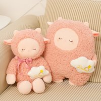 35 cm Kawaii Koyun Peluş Oyuncak Dolması Yumuşak Sevimli Rüya Kuzu Yastık Yastık Bebek Oyuncakları Bebek Çocuk Kızlar Doğum Günü Hediyesi Ev Dekor Için