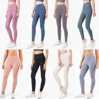 lu seamless womens yoga leggings suit pants High Waist Align Threaded Sports Raising Hips Gym Wear Elastic Fitness Tights Workout fitness set D6N4#