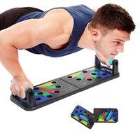 Push Up Stage Board Складной многофункциональный Push Up Stage Доска Домашняя тренировка Брюшной мышцы Упражнение