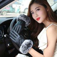 Увеличенные варежки Real рта рта кролика волос сенсорный экран леди милая корейская плюшевая перчатка женская зима