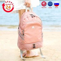 High Capacity Backpack Portable Independent Shoes Clothes Storage Bag Woman Travel Organizer Pouch Fitness Sports Accessories 210911