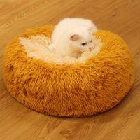 애완 동물 케네스 펜 편안한 봉제 애완 동물 개 침대 Hondenmand 빨 수있는 라운드 진정 쿠션 소파 매트 개집 도넛 침대 대형 개를위한 집 크기를 많이 사용합니다