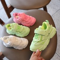 어린이 운동 어린이 신발 소녀 소년 운동화 신발 봄 가을 캐주얼 학생 착용 B7430