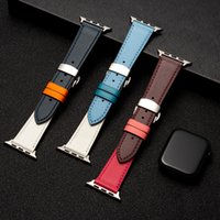 iwatch1 2 3 4 5 6 SE leather strap suitable for Apple Watch straps Stainless steel butterfly buckle bracelet 38-40mm 42-44mm Watch Bands