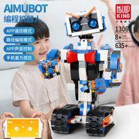 YX Robot Build Block، DIY الكهربائية لعبة التنموية للتحكم عن بعد، برمجة، التحكم الصوتي، طفل عيد ميلاد هدية عيد الميلاد